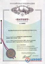 Патент на водяной кожухотрубный подогреватель